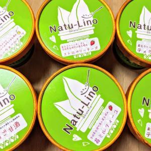 <宮城県>いちご甘酒、ストロベリーチーズ@Natu-Lino Gelatera ナチュリノ