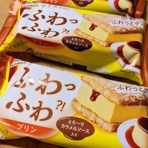 森永製菓 ふわふわケーキサンド プリン(ファミリーマート限定)
