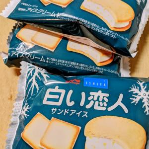 森永乳業 白い恋人 サンドアイス