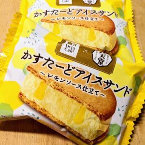 UchiCafe'✕八天堂 かすたーどアイスサンド〜レモンソース仕立て〜(ローソン限定)
