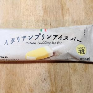 栄屋乳業 イタリアンプリンアイスバー(セブンイレブン限定)