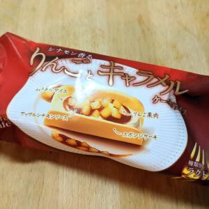 井村屋 Uchi Café シナモン香るりんごとキャラメル ケーキアイス(ローソン限定)
