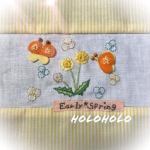 季節を彩る刺しゅう*spring