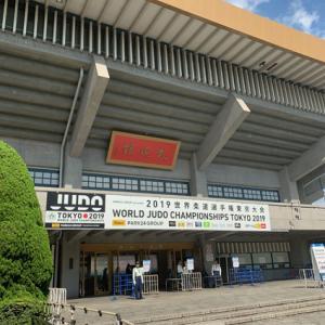 柔道世界選手権!
