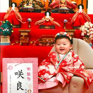 袴ロンパースでひな祭りの前祝い♪