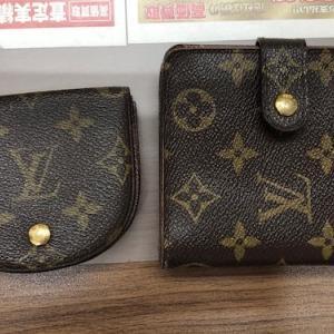 ルイヴィトン 二つ折り財布 小銭入れ ブランドをお買取させて頂きました!
