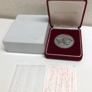 500円発行記念メダルをお買取させて頂きました!
