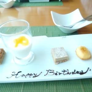 誕生日 和食で個室スペース予約 コロナ対策?