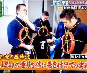 九州学院剣道部「米田監督 愛の猛特訓」