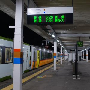 磐西線C57乗車記(2017晩秋)
