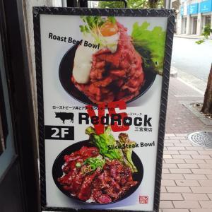 """『レッドロック 三宮東店』ŧ‹""""ŧ‹""""(≧ч≦)ŧ‹""""ŧ‹"""""""