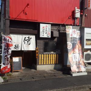 """『侍麺(サムライヌードル)』ŧ‹""""ŧ‹""""(≧ч≦)ŧ‹""""ŧ‹"""""""