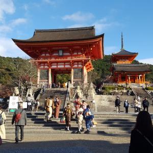 『京都をぶらり』