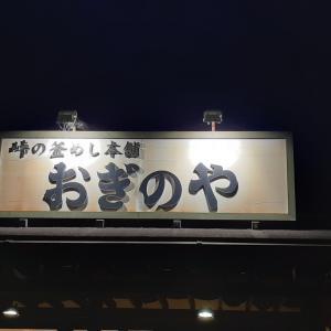 "『横川SA』ŧ‹""ŧ‹""(≧ч≦)ŧ‹""ŧ‹"""