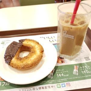 ミスドで朝食(^^)
