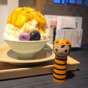 キャラメルパンプキンかき氷:クラフト&和カフェ匠館(弘前市)
