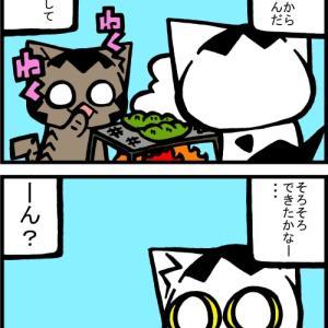 チビタマ日記 その2083