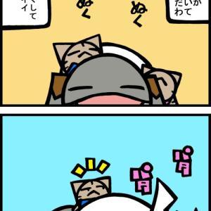 チビタマ日記 その2090