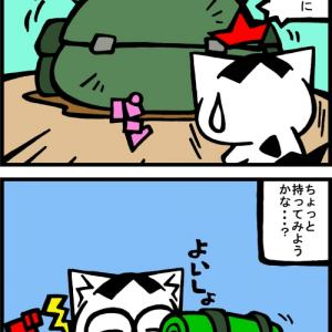 チビタマ日記 その2114