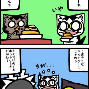 チビタマ日記 その2159