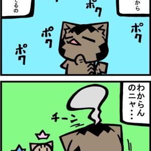 チビタマ日記 その2163