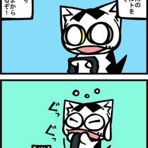 チビタマ日記 その2164