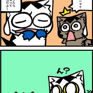 チビタマ日記 その2165