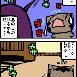 チビタマ日記 その2176
