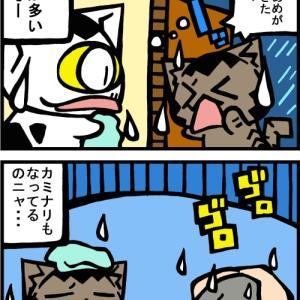 チビタマ日記 その2177