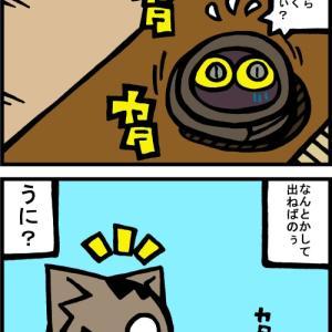 チビタマ日記 その2193