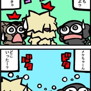 チビタマ日記 その2195