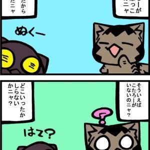 チビタマ日記 その2198