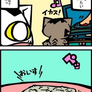 チビタマ日記 その2346