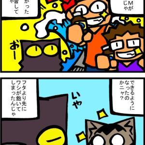 チビタマ日記 その2061