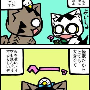チビタマ日記 その2069