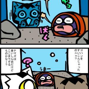 チビタマ日記 その2075