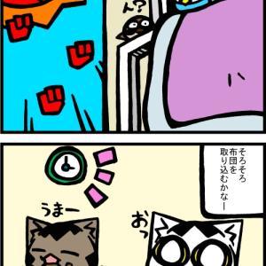 チビタマ日記 その2076