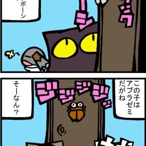 チビタマ日記 その2080