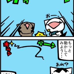 チビタマ日記 その2081