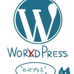 WEBデザイナーさんにホームページ制作をお願ししたら自分で更新できないこともあるので注意