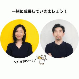 無料SEOセミナー公開中!