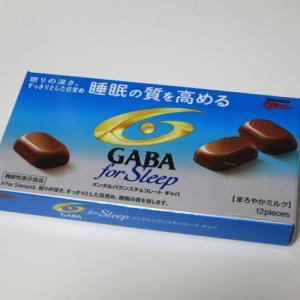 Vol.2027 江崎グリコGABA for Sleep
