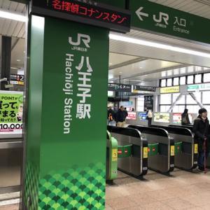 八王子駅周辺を散策