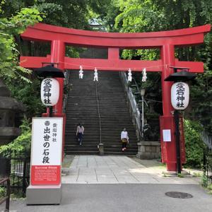 愛宕神社で参拝