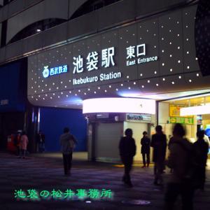Vol.2022 夜の池袋駅東口②【トイデジお散歩】