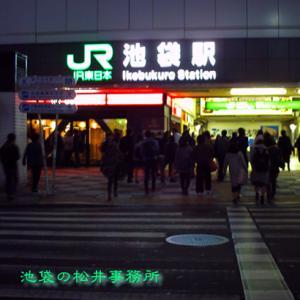Vol.2023 夜の池袋駅東口③【トイデジお散歩】