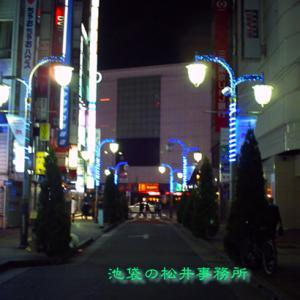 Vol.2020 池袋駅東口 サンシャイン通り【トイデジお散歩】