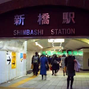Vol.2019 夜の新橋駅【トイデジお散歩】