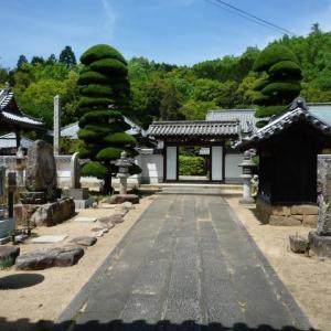 聖武天皇はなぜ國分寺を建立されたか