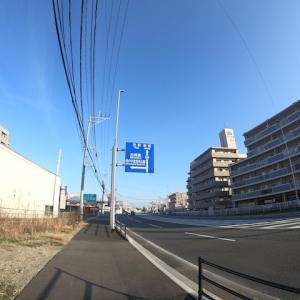 第10回 糸島三都110キロ 練習編Vol.3